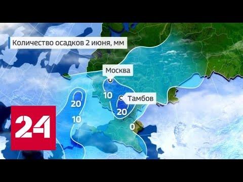 """""""Погода 24"""": в эпицентре непогоды - центральные регионы - Россия 24"""