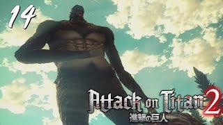 Attack On Titan 2 Final Battle  :  อาวุธใหม่ปืนไฟ ,ไททันลิงปรากฏ! - Part 14