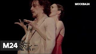 """""""The City"""": шоу Satori, """"Дождливый день в Нью-Йорке"""" и фильм """"Война и мир"""" - Москва 24"""