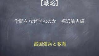 無料で予備校の授業を受けられるラーニングイノベーション「ラニノベ」 ...