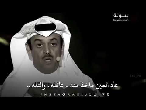 حمد السعيد قصيدة غزليه مجنونه Youtube