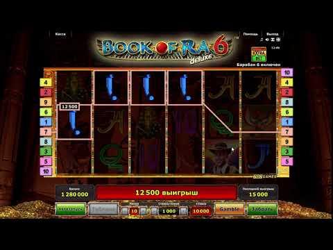 Играть бесплатно вигровые аппараты покер онлайн киев