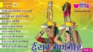 "Nonstop Rajasthani Gangour Songs 2016 Audio Jukebox ""Isar Gangaur Vol 2""   Gangaur Festival Dance"