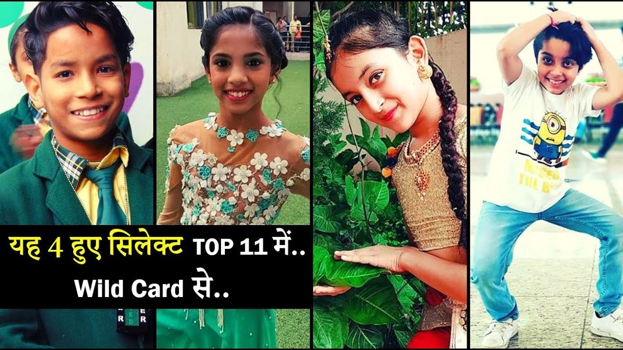 Super Dancer 3 Wild Card Entry Selected and TOP 11 Contestants