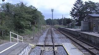 【鉄道】 運転台展望   小海線 キハ110系(小淵沢 小諸)20060922