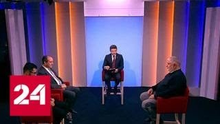 Эксперты обсудили последние действия США в Сирии - Россия 24