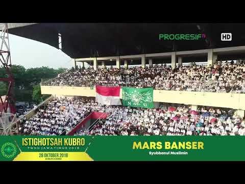 Gus Azmi Sholawat Lagu Mars Banser Jawa Timur