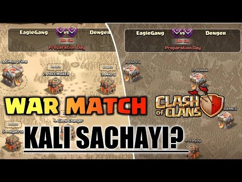 CLASH OF CLANS WAR MATCHMAKING ISSUES