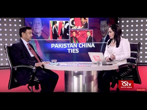World Panorama - Episode 348 |Pakistan-China Ties