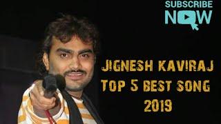Jignesh kaviraj Top 5 Best Gujrati song 2019 New song