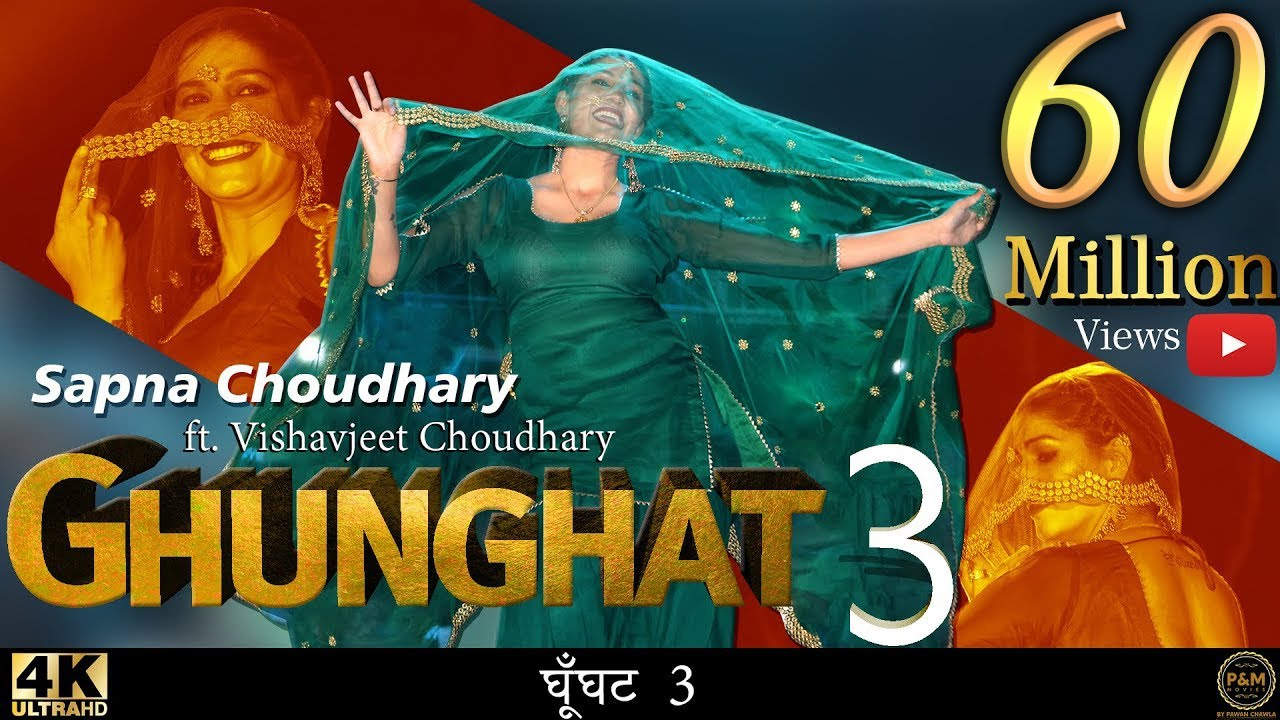 GHUNGHAT 3 (SHOW VIDEO) VISHVAJIT CHODHARY Ft. SAPNA CHOUDHARY - NEW HARYANVI SONG 2019 - P&M MOVIES