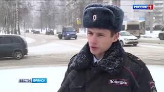 """""""Вести. Брянск"""" (эфир 18.01.2018 в 20:45)"""