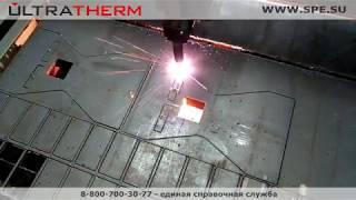 Фигурная резка металла толщиной 10мм на портальной машине ULTRATHERM