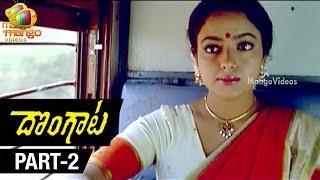 Dongata Telugu Movie | Part 2/12 | Jagapathi Babu | Soundarya | Kodi Ramakrishna