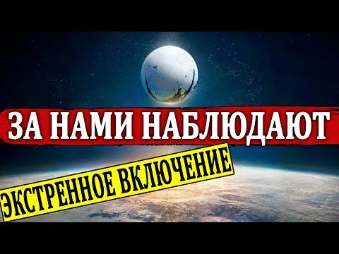 СРОЧНО ВСЕМ!!! ЗАГАДОЧНЫЕ ЛЕТАЮЩИЕ ОБЪЕКТЫ НА ОКОЛОЗЕМНОЙ ОРБИТЕ! 18.07.2020 ДОКУМЕНТАЛЬНЫЙ ФИЛЬМ HD - Ruslar.Biz