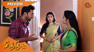 Chithi 2 - Preview | Full EP free on SUN NXT | 02 March 2021 | Sun TV Serial