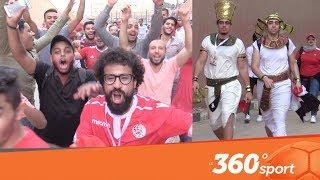 Le360.ma • خاص من القاهرة.. احتفالية كبيرة للجماهير المغربية بعد الفوز أمام نامبيا