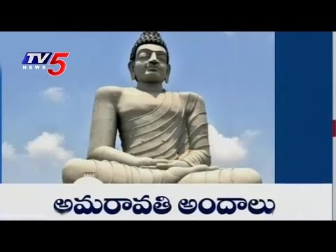 Tourists Spots in Amaravathi | Special Report on Mangalagiri Temple | Telugu News | TV5 News