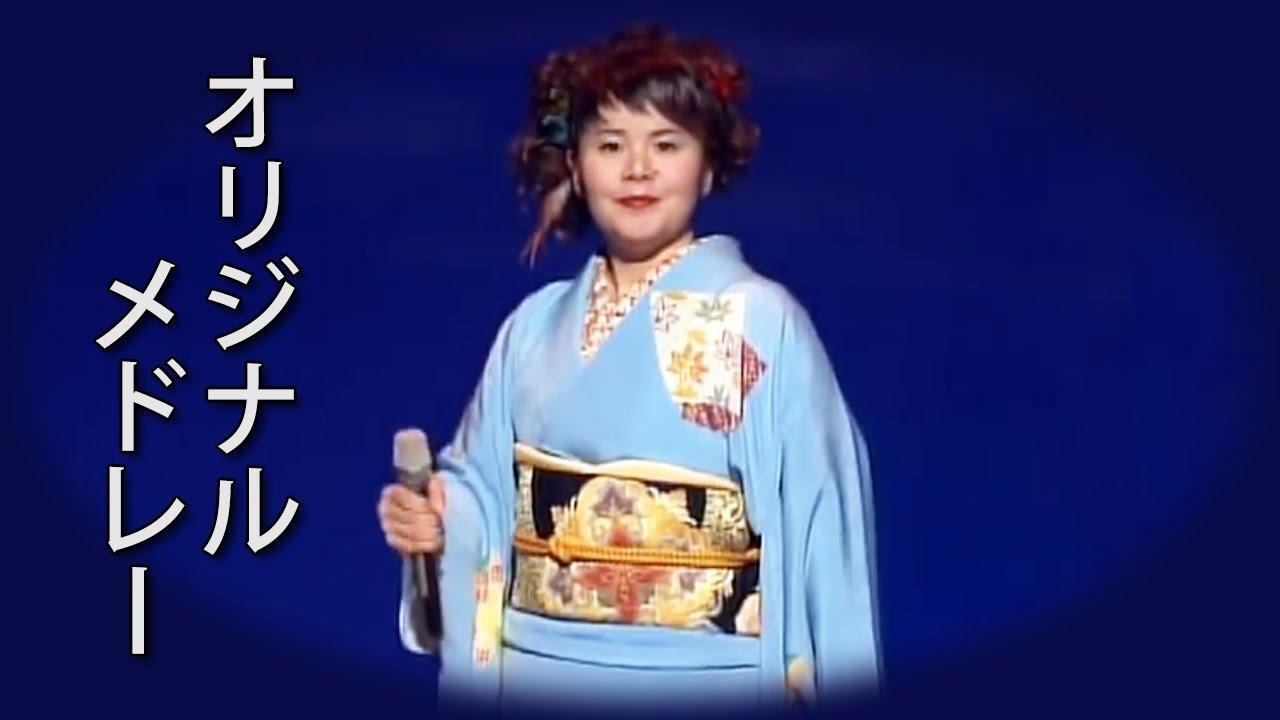 島津 亜矢 の 歌