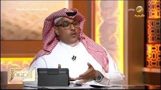 د. فهد التخيفي يعلق على دراسة