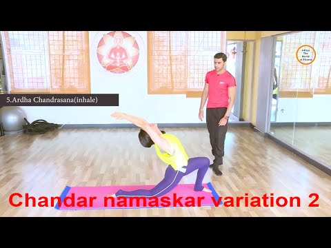 Chandra Namaskar Variation 2 Step by Step | Moon Salutation | Breathing