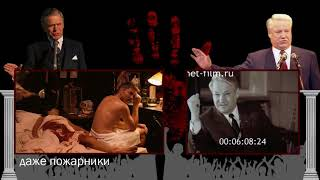 Проблемы  Депутатов ,когда их обслуживают проститутки (Меняйлов Алексей)