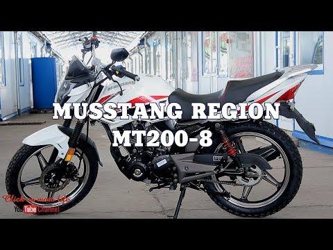 MUSSTANG REGION  (MT200-8) - Детальный обзор мотоцикла ( Click On Moto Life)