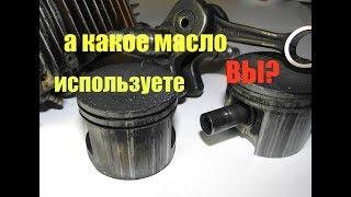 видео масло для бензоинструментов