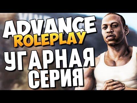 Advance RolePlay - Парк Развлечений AdvancePark (УГАР)  #6