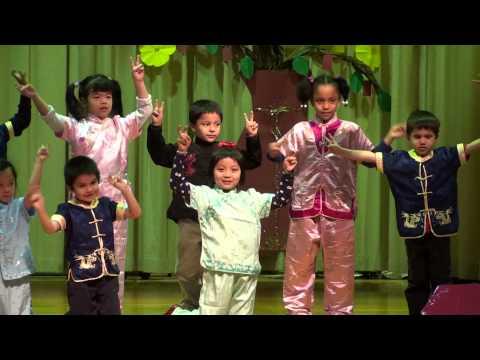 Cung Hi - Stafford Primary School-K-