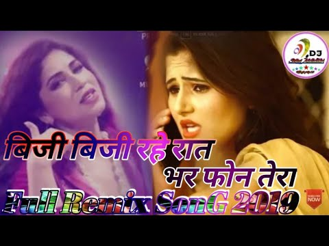 🎵Busy Busy Rahe Raat Bhar Phone 📲Tera Full Remix  Song 2019 Mix By Dj SuRaj KaPaSaN