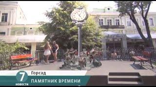 В Одесском горсаду появится свой Биг-Бен