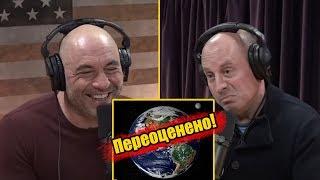 Работа В Открытом Космосе / Вид на Землю переоценен - Астронавт в подкасте Джо Рогана