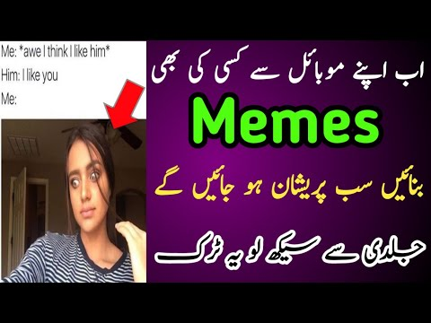 How To Create Memes On Android Mobile | Best Memes Generator App