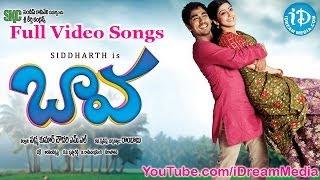 Baava Movie Songs | Baava Songs |  Siddharth | Pranitha | Rajendra Prasad