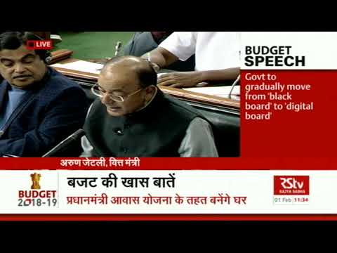 Union Budget 2018-19 | FM on Education and Training