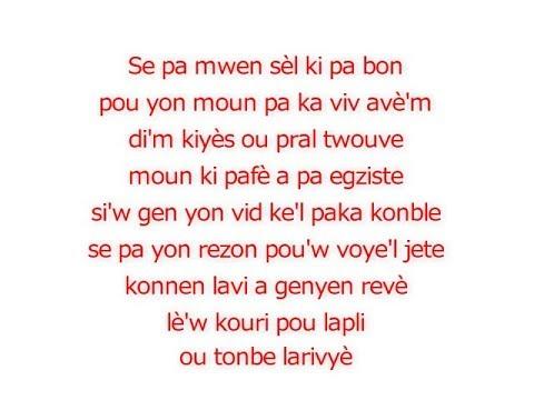 Septentrional Abandon official video lyrics paroles pawòl