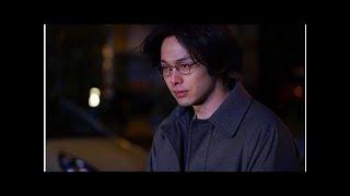 FINAL CUT:中村倫也が第6話に出演 主人公のシナリオを狂わす…
