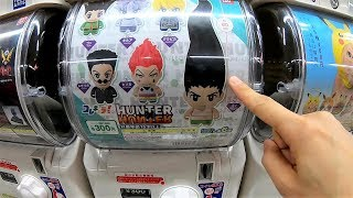 HUNTER×HUNTER Adult Gon Gacha Capsule Toy