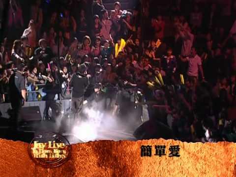 [Kenny] 周杰伦香港红磡演唱会 Jay Live In Hongkong