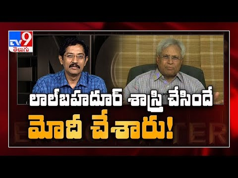 Undavalli Arun Kumar In Encounter With Murali Krishna - TV9