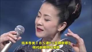 演歌歌手坂本冬美(49)の新曲「女は抱かれて鮎になる」(7月15日...
