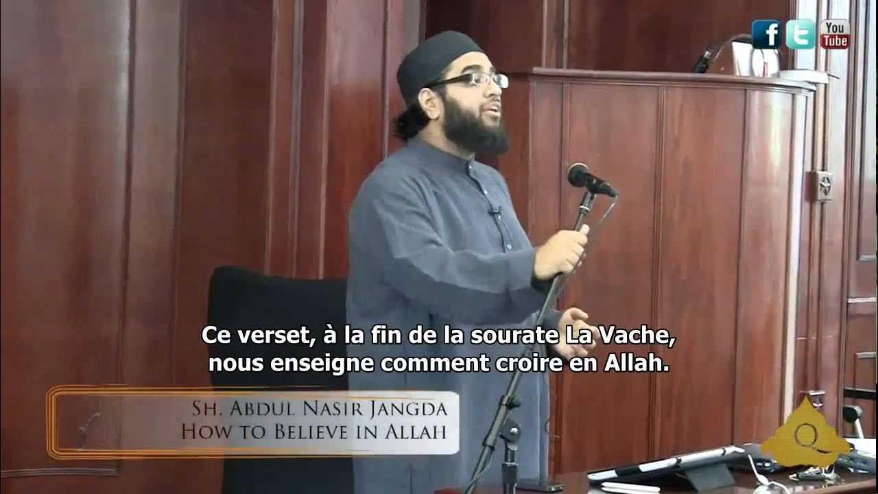 photo comment croire allah