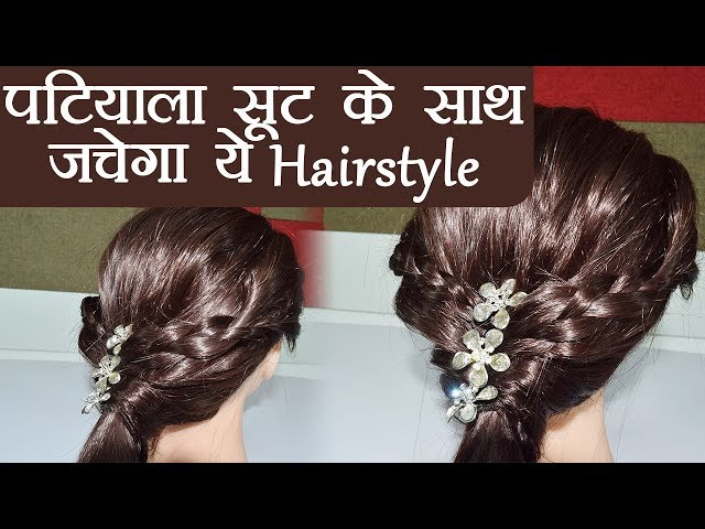 Hairstyle Tutorial: ??????? ??? ?? ??? ??? ????? ?? hairstyle   Boldsky