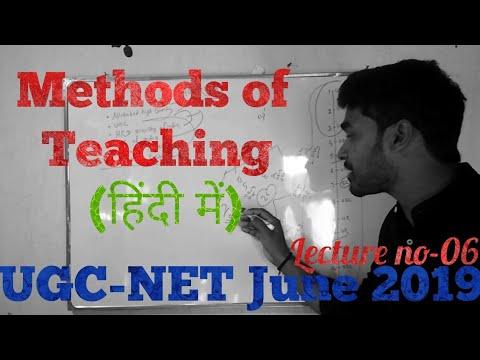 Methods of Teaching in Hindi ।। ugc net paper 1।। #ugcnetpaper1 #teachingaptitude thumbnail