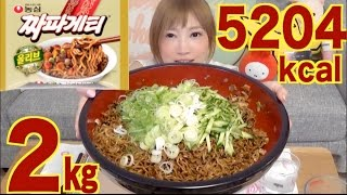 [Mukbang] 6 Packs of Korean Jya-Jya Mein Noodles 2Kg 5204Kcal | Yuka [Oogui]