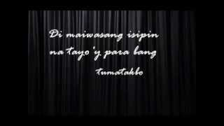 Repeat youtube video Ikot ikot by Sarah Geronimo - Expressions Album (2013) - with Lyrics on Screen