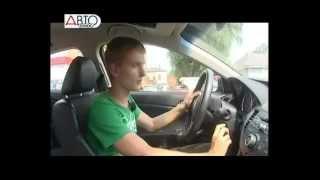 Тест-драйв Opel Insignia и Honda Accord часть 1 (AutoTurn.ru)
