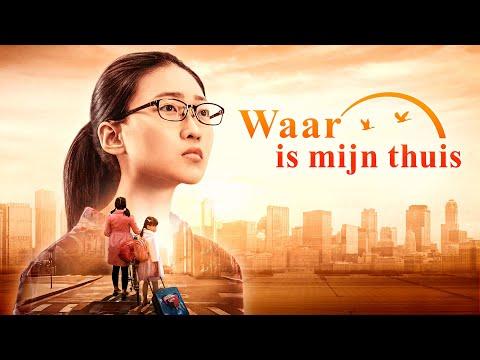 'Waar is mijn thuis' God Gave Me a Happy Family (Nederlandse film)
