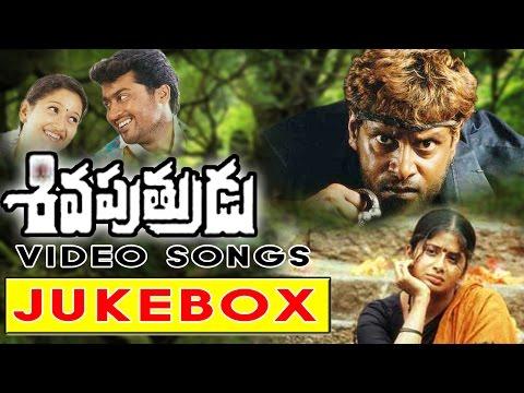 Siva Putrudu Telugu Movie Video Songs Jukebox || Vikram, Surya,Sangeetha, Laila